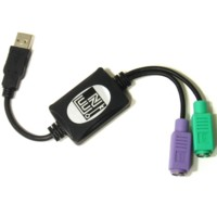 USB to 2xPS2 Adapter - USB to Keyboard and Mouse PS2
