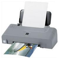 CANON PIXMA iP1300 PHOTO PRINTER